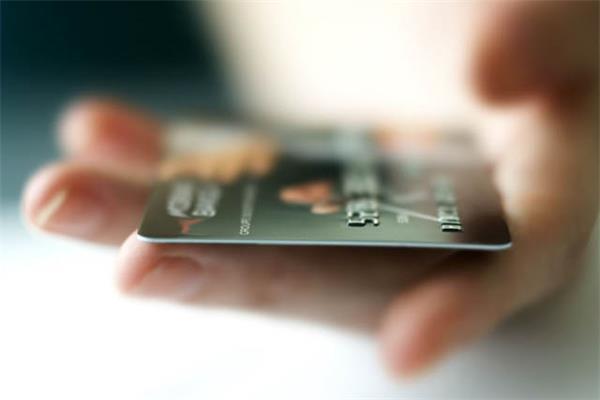 满足了这几个条件 ,所有银行的信用卡申请都能手到擒来