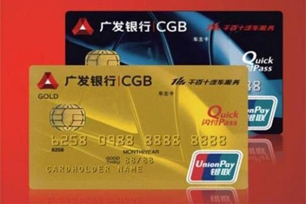 2019年信用卡最易提额排行榜,看看你的信用卡是否也身在其中!