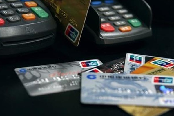 信用卡不可触碰的四大禁忌,你知道吗?