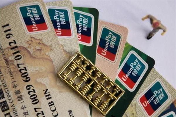 信用卡逾期3个月的后果竟这么严重,90%的人都不知道!