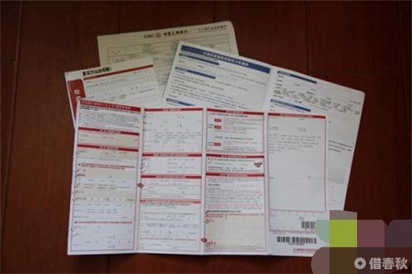 信用卡申请办理要哪些条件?信用卡怎么办理最快?