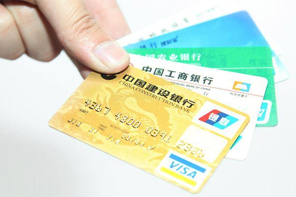 使用信用卡刷卡消费若不注意这几点,小心被降额封卡