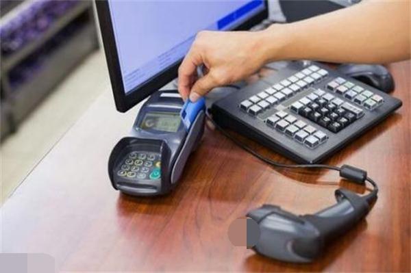 信用卡降额你可以触犯了信用卡禁区