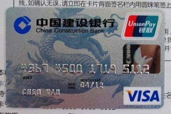 想要在建行申请额度十万的信用卡?这些条件要具备