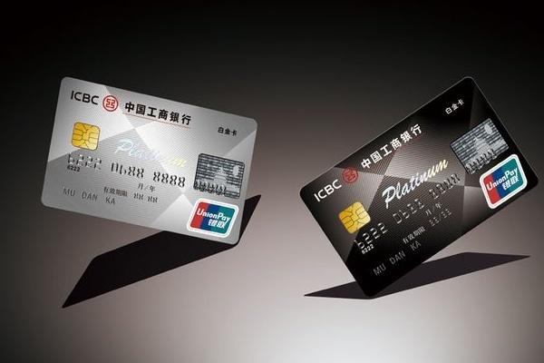 2019多家银行大放水,信用卡又提额5万!附提额攻略!