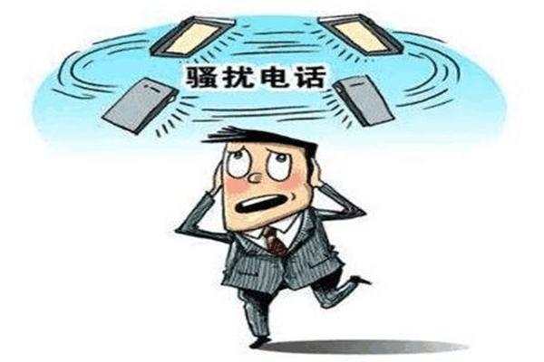 网贷被爆通信录,亲戚朋友如何回答不会再被继续骚扰?