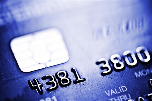信用卡申请额技巧大全,各种信用卡使用技巧!