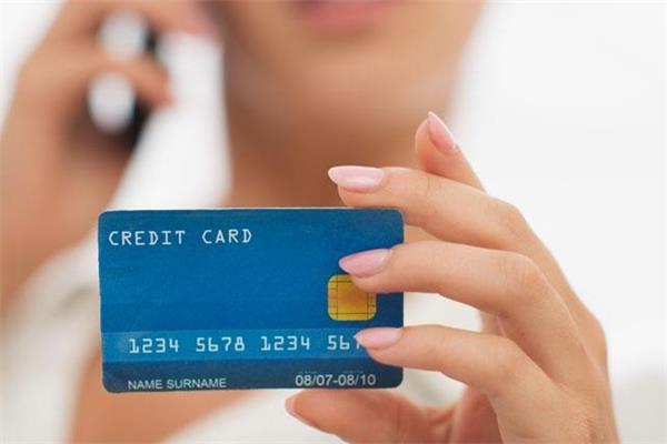 信用卡代还软件靠谱吗?信用卡智还平台会跑路吗?