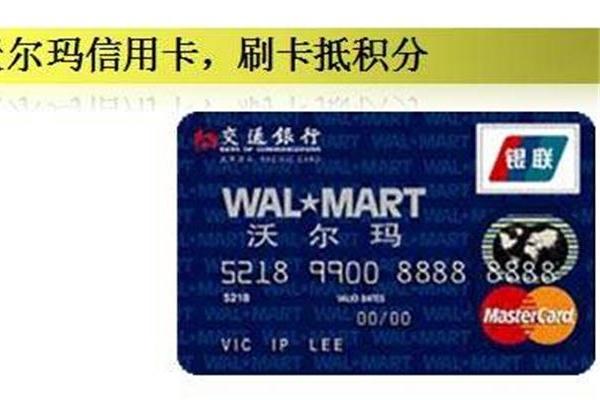 2019最值得养的大额度信用卡出炉!看一下你有吗?