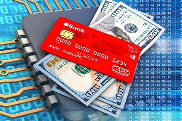 """信用卡代还软件迎来寒冬,""""叮咚智还""""已成立清算小组!"""