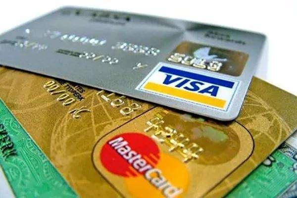 信用卡还款日到了,可以推迟几天?五大银行延期汇总
