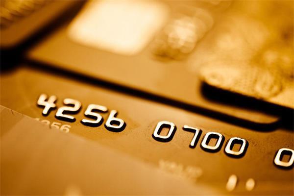 """信用卡逾期多久会被判定为刑事案件?什么情况属于""""恶意透支""""?"""