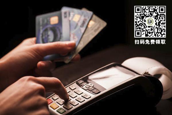 信用卡以卡养卡,一般人玩不转,信用卡透支是条不归路!