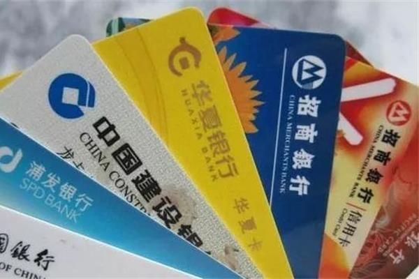 没做过这5点,就不算真正的使用过信用卡!