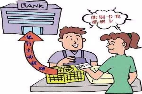 信用卡越来越多,到底是好还是不好?