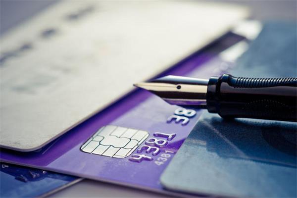 什么是信用卡安全码?信用卡名词解释大全告诉你!