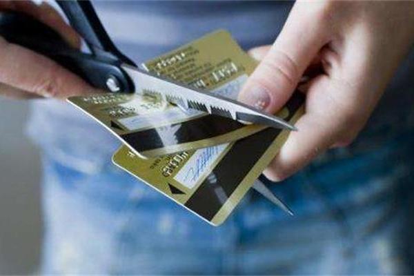最全的注销信用卡原则!你都掌握了吗?