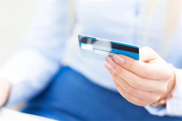 信用卡不需要去银行激活的方式你知道吗?