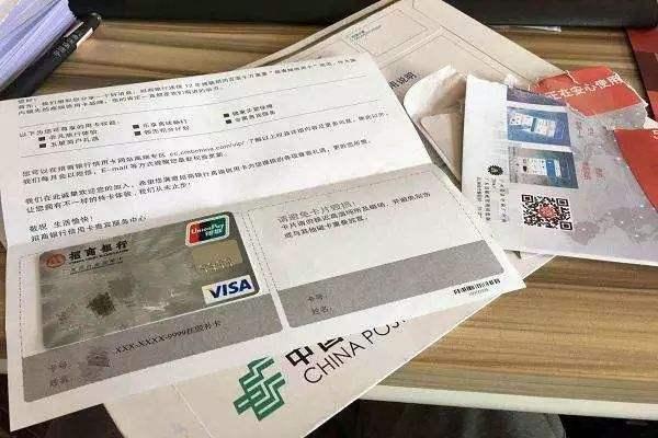信用卡数量是越多越好吗?