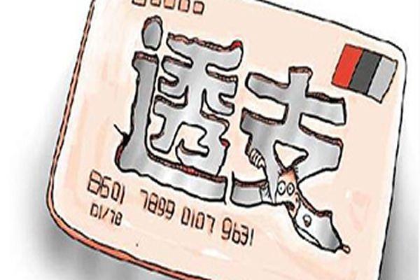 网贷和信用卡都欠钱,只有能力还一家,应该先还谁