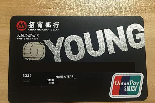 最方便的在线申请信用卡的方法