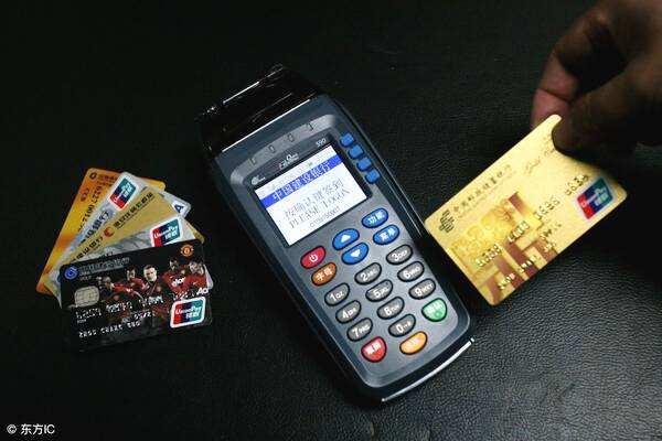 信用卡不小心出现了逾期了,想贷款买房会遇到那些问题?