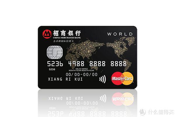 教你识别信用卡标志的意思