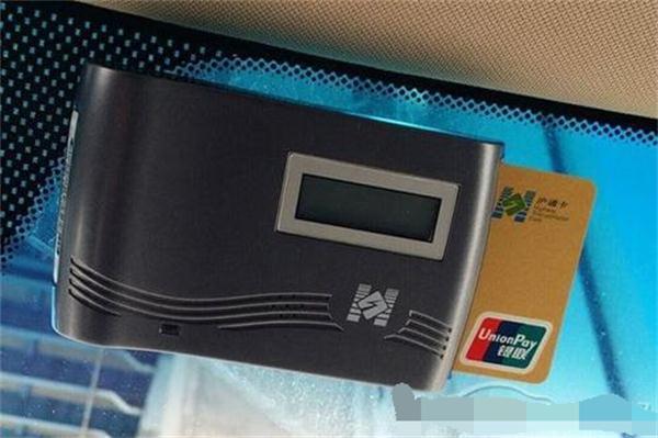 ETC信用卡四大行那家银行的最好