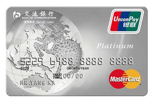 信用卡除了付款以外,还有那些实用有效的功能