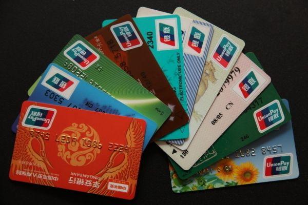 你会正确使用信用卡吗?