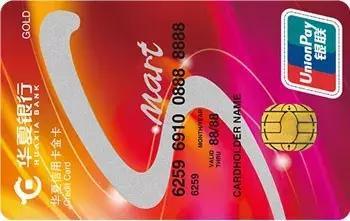 申请这几张信用卡,下卡率高达98%