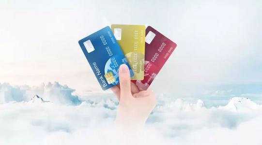 办信用卡总是审核不通过是什么情况?