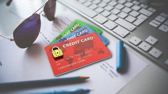 信用卡申请有顺序之分吗?