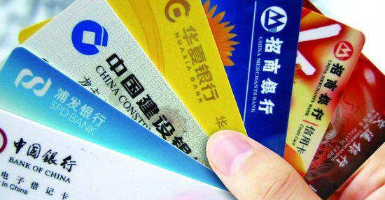 信用卡申请要注意哪些问题!?