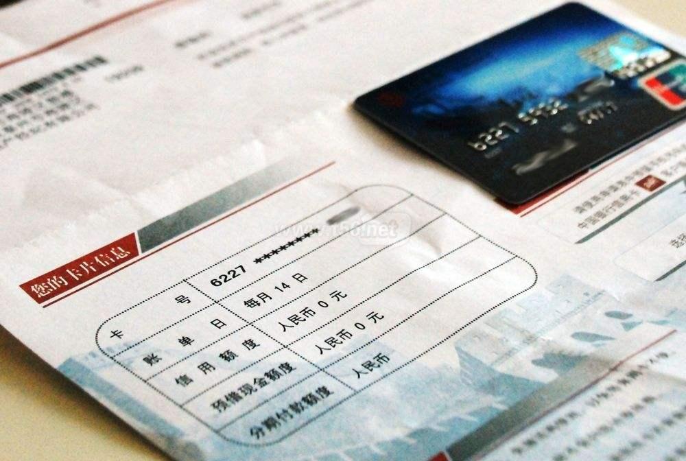 信用卡小白申请技巧快快收藏吧!