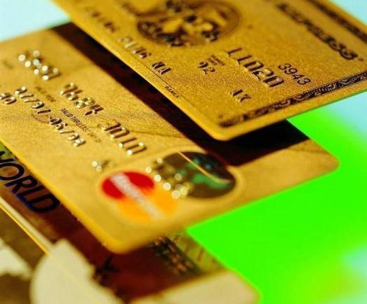 以卡办卡,可以办大额信用卡吗?
