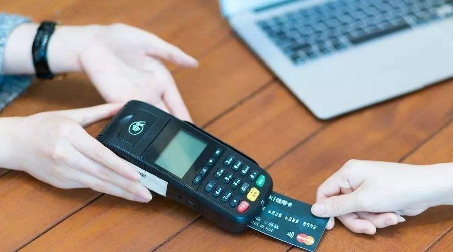 怎么看待疫情期间信用卡被收紧的情况?