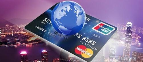 信用卡精养卡全套攻略,教你把额度从3K养到30W